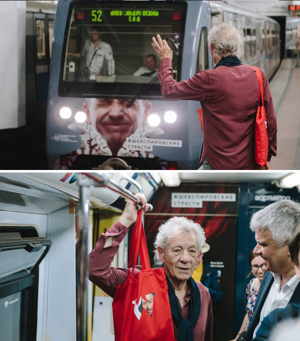 Ian McKellen visited Moscow